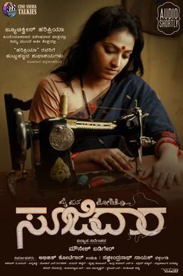 Soojidara 2019 Kannada Full HD Movie Download on Tamilrockers