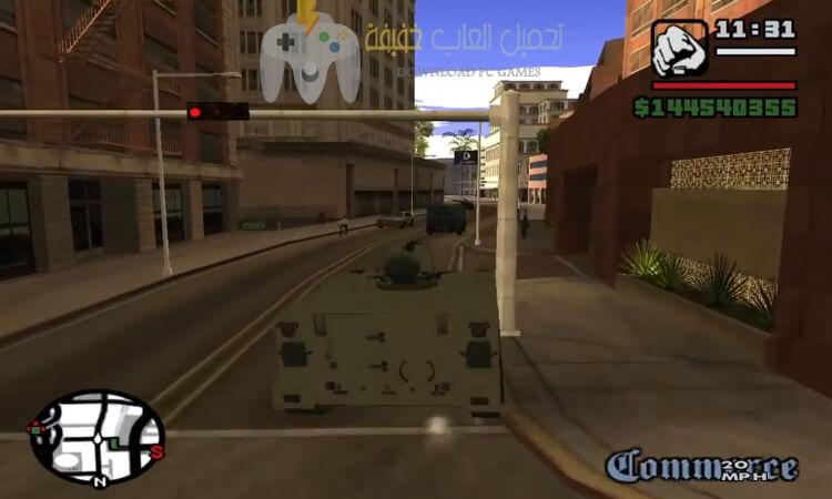 تحميل لعبة جاتا المصرية GTA Egypt 2020 من ميديا فاير
