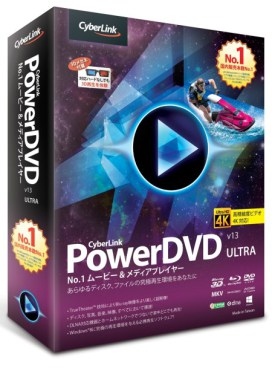CyberLink PowerDVD Ultra 17.0.1806.60 Crack Full Version
