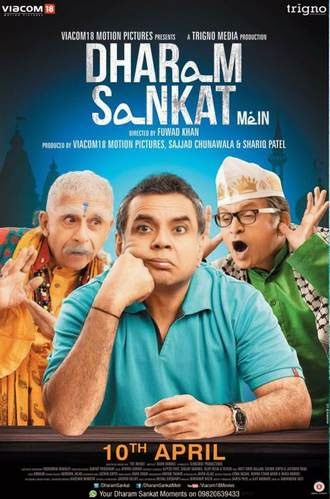 Bollywood Hindi Punjabi Lyrics Neelanand Dharam Sankat Mein