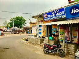 Jio Store Near Me In Gujarat