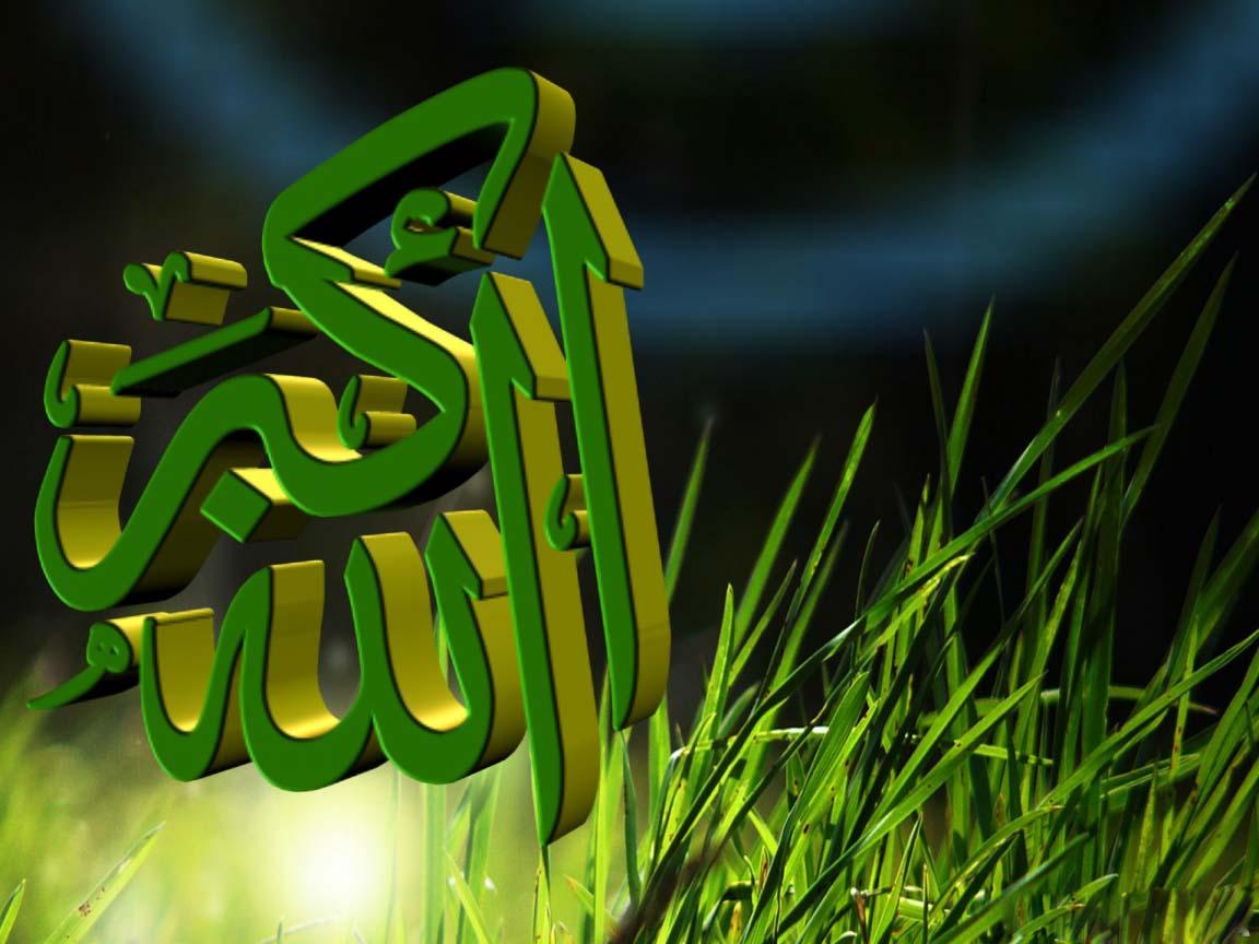 Kumpulan Gambar Kaligrafi Allahu Akbar - FiqihMuslim.com