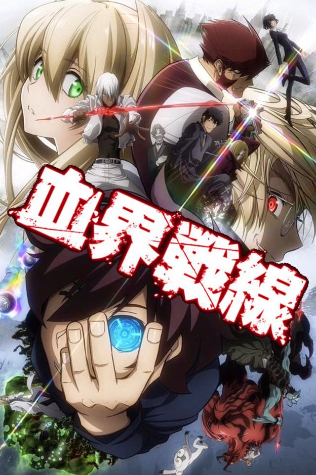 cover anime Kekkai Sensen
