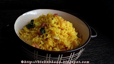Maharahtrian left over rice