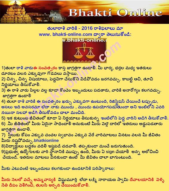 Greenbelt Bowl ⁓ Try These Narayana Stotram Pdf