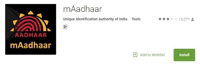 aadhaar download