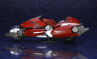 Garland - modalità motocicletta
