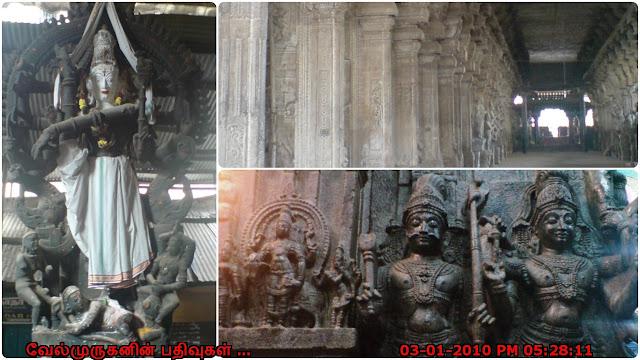 Madurai Meenakshi Amman Temple 1