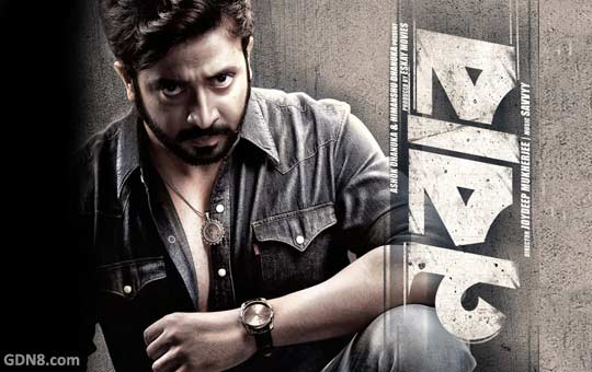 Nabab Bengali Movie Poster - Shakib Khan