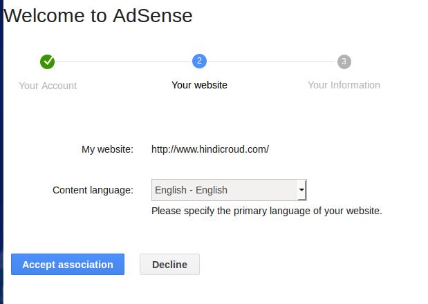 Google Adsense par Account Kaise banaye?