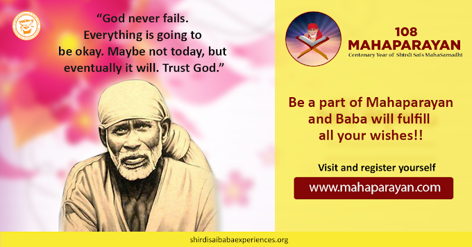 Baba's Timely Help