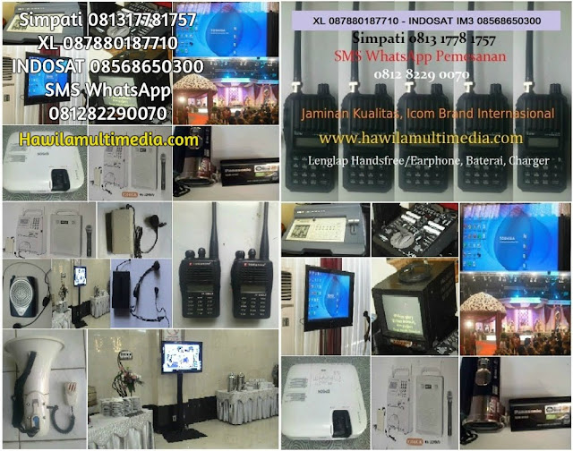 Tempat Sewa HT Di Jakarta Pusat, Rental Handy Talky Icom V80 Harga Murah, sewa alat sound system, multimedia, ht