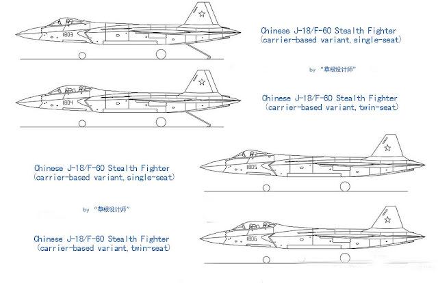 Fact Amazing: New Photos of J-21 J31 J-Something from 601