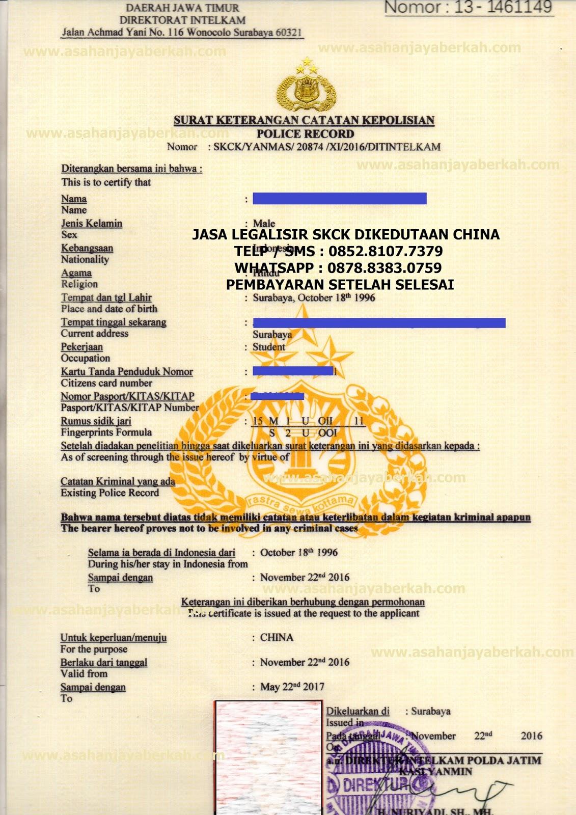 LEGALISIR SKCK DI KEDUTAAN CHINA ~ PT. ASAHAN JAYA BERKAH