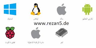 www.rezan5.de