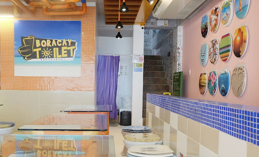 Someday This Day: BORACAY TOILET: Not your ordinary toilet