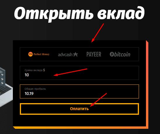 Регистрация в CryptoTraders 4