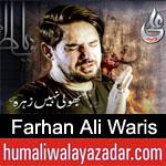 https://nohay.humaliwalayazadar.com/2019/01/farhan-ali-waris-noha-ayyam-e-fatima_30.html