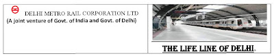 DMRC Delhi Metro Junior Engineer Recruitment 2013