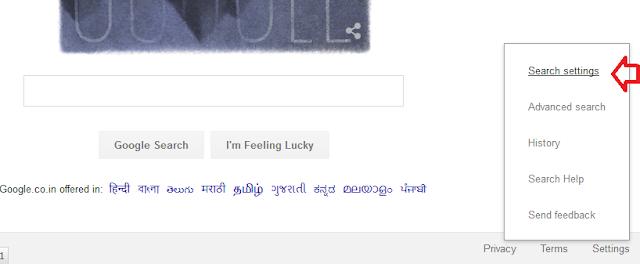 गूगल सर्च सेटिंग