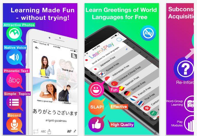 أفضل تطبيقات Iphone لتعلم اللغة الإنجليزية على الإطلاق
