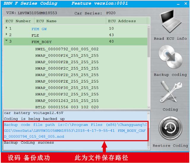 cgdi-prog-bmw-f-series-coding-6