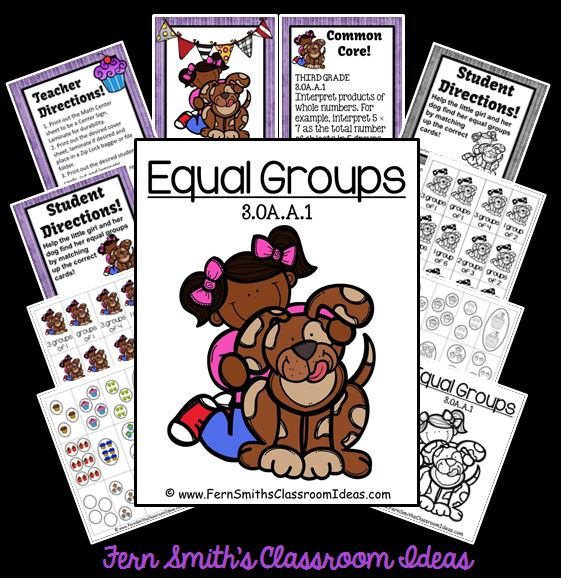 Fern Smith's Classroom Ideas Equal Groups - Quick and Easy Center and Printables Cupcake Theme 3.OA.A.1 at TeacherspayTeachers.