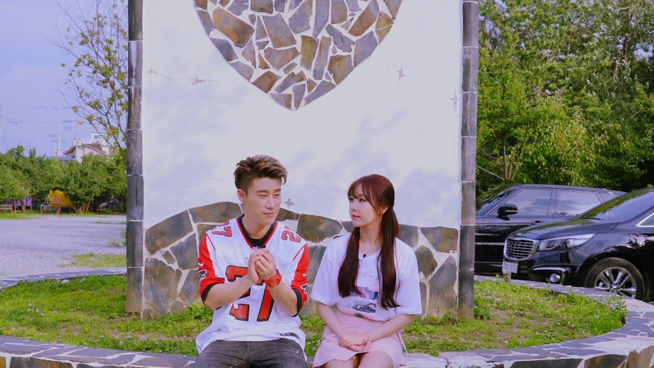 Raina san e dating online