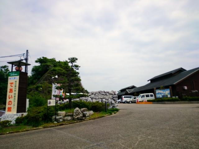 とびしま海道 上蒲刈島 蒲刈大橋 であいの館