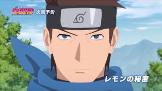 Boruto: Naruto Next Generations Episódio 117