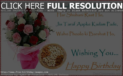 Happy Birthday Wishes And Quotes For the Love Ones: wishing you, happy birthday