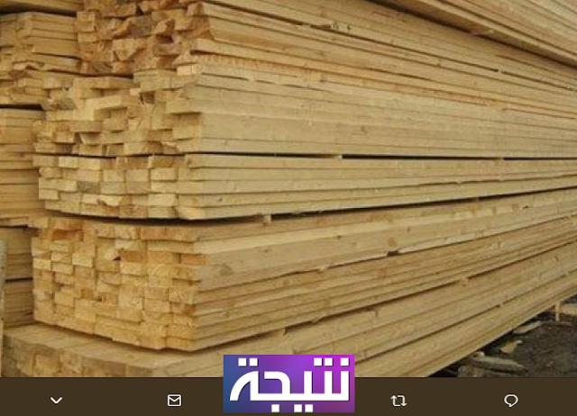 اسعار الخشب اليوم فى مصر 2018  سعر متر الخشب الموسكي والزان والفلندي والروسي