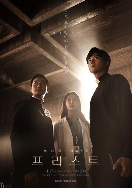 Rekomendasi Drama Korea Desember 2018