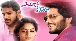 geetha govindam movie watch online free