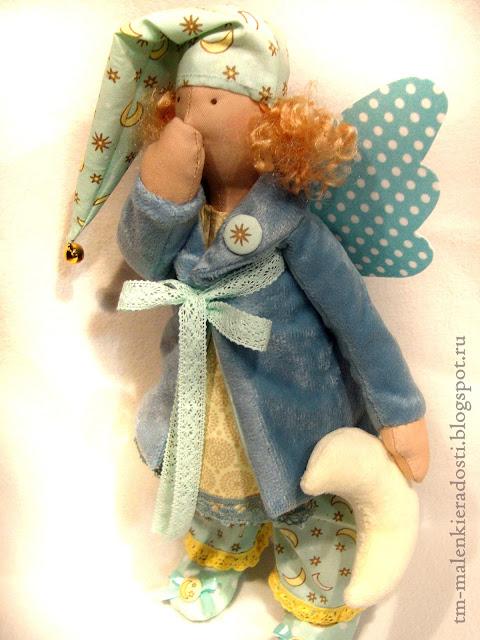 Ангел интерьерная кукла