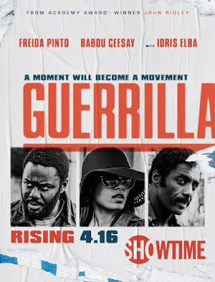 Guerrilla Showtime