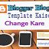 Blogger Blog Ki Template Ko Change or Upload Kaise Kare