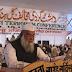 Declaración contra el terrorismo de más de 20.000 eruditos en Darul-Ulum Deoband