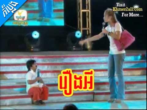 Comedy កំប្លែង ] រឿងអី Reung Ey - កំប្លែង