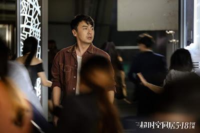 How Long Will I Love U 2018 Jiayin Lei Image 1