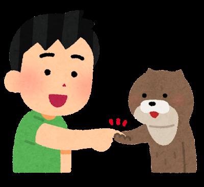 カワウソとの握手のイラスト