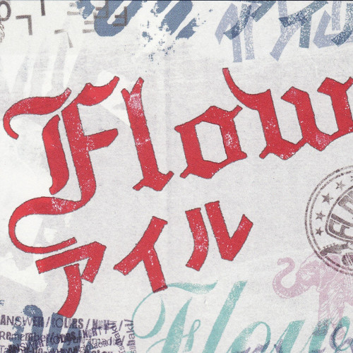 FLOW - ISLE [FLAC   MP3 320 / CD]
