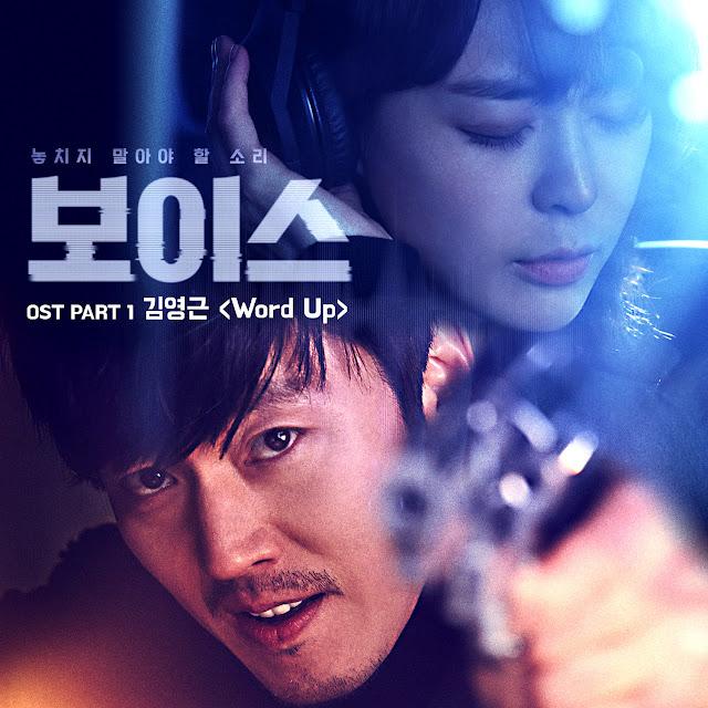 Korean Drama Recommendation –September 2017
