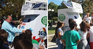 Βόλος: Εγκαταστάθηκε το πρώτο αυτόματο μηχάνημα που παρέχει τροφή και νερό σε αδέσποτα στην Ελλάδα.