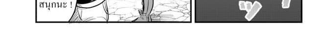 อ่านการ์ตูน Ima Made Ichido mo Onna Atsukaisareta koto ga nai Onna Kishi wo Onna Atsukai suru ตอนที่ 9 หน้าที่ 26