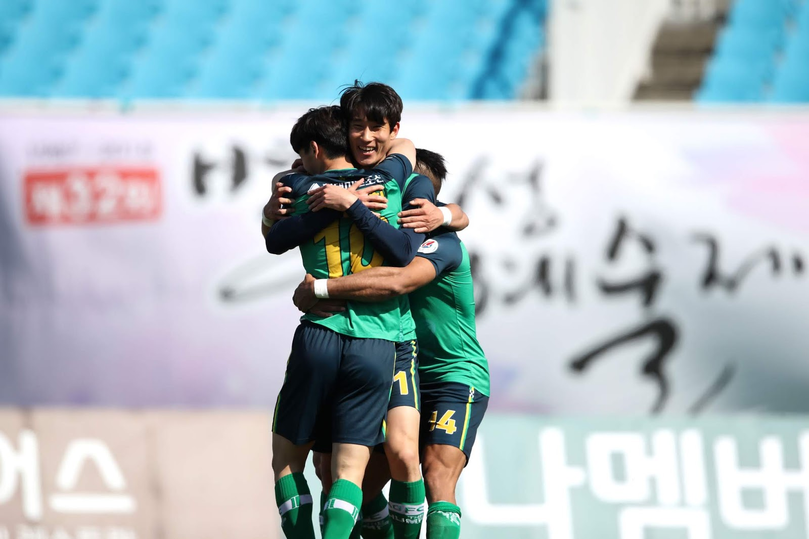 2018 Season Review: Ansan Greeners