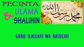 Pentingnya Seorang Guru Ilallah wa Rasulihi