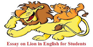 Essay on Lion in English for Students