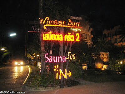 Entrance sign near Sabeinglae 2 in Chaweng
