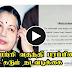 Jayalalitha advised 'few days' stay in hospital for 'recuperative' treatment